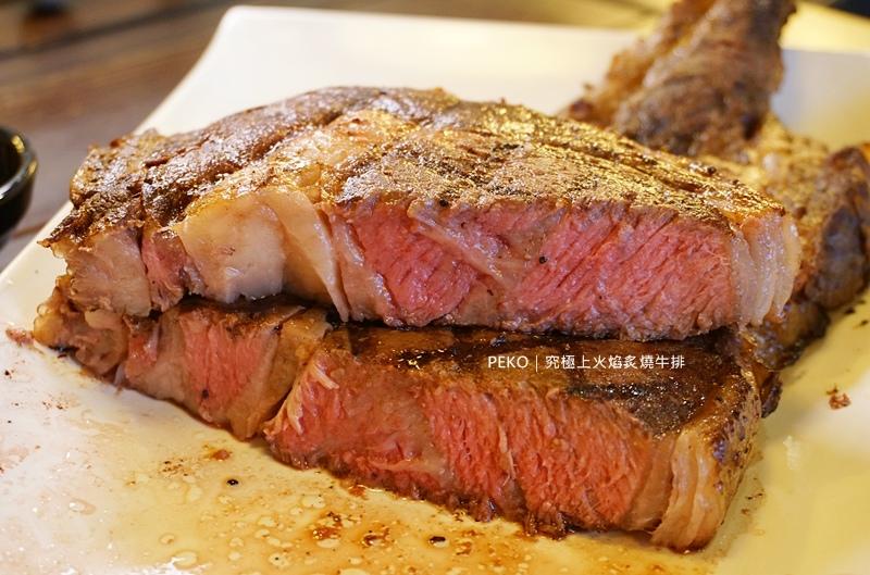 究極上火焰炙燒牛排.究極牛排.板橋牛排.板橋美食.板橋車站美食.究極牛排菜單.戰斧牛排.板橋厚切牛排.
