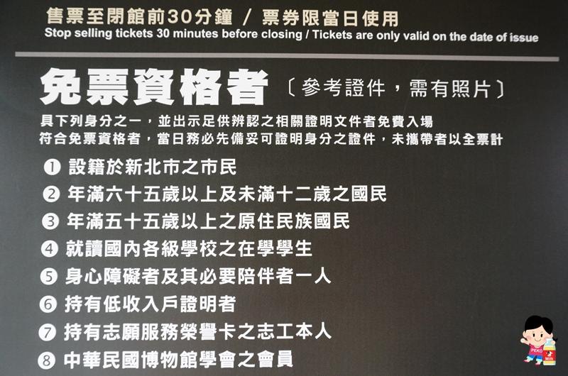 樂玩三鶯樹.鶯歌老街.鶯歌景點.鶯歌一日遊.鶯歌陶瓷老街.陶藝DIY.鶯歌.山佳火車站.VZ TAIWAN.