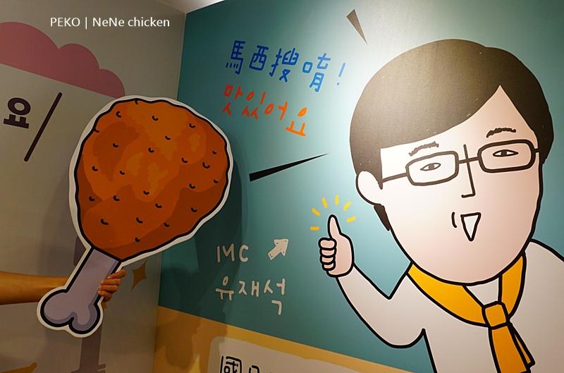NeNe Chicken.NeNe炸雞.韓式炸雞.劉在石炸雞.市政府美食.NeNe Chicken台灣.初雪起士炸雞.
