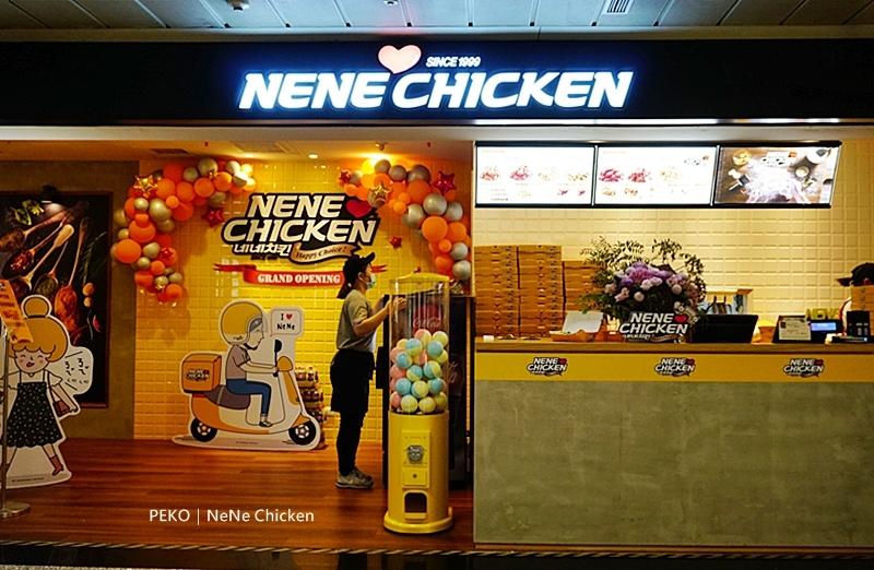 NeNe Chicken.NeNe炸雞.韓式炸雞.半半炸雞.劉在錫炸雞.市政府美食.NeNe Chicken台灣.初雪起士炸雞.