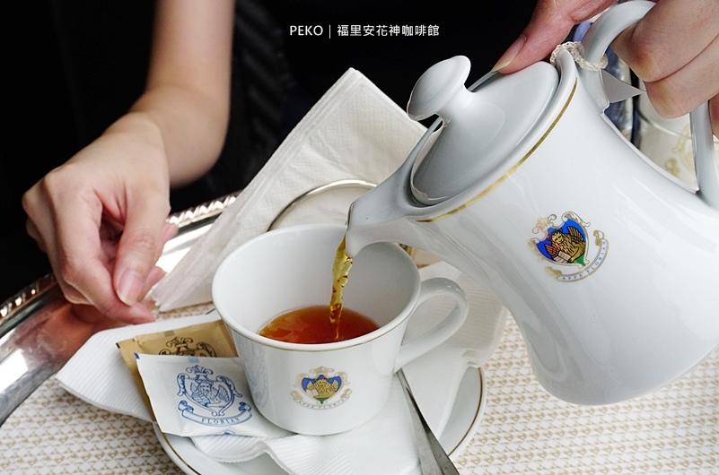 福里安花神.花神咖啡.福里安花神咖啡.台北花神咖啡.福里安花神禮盒.聖誕禮籃.