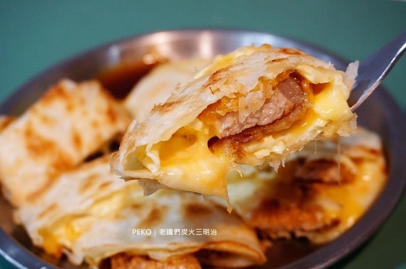 信義安和美食.老鐵們炭火三明治.手工蛋餅.信義安和早午餐.通化街美食.通化街夜市美食.