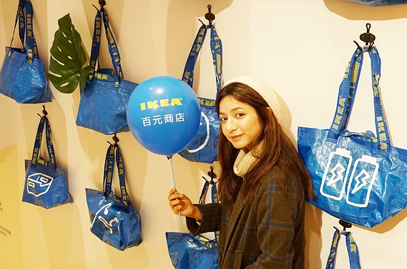 IKEA百元商店.IKEA百元商店台北.IKEA百元商店台中.台北家具.IKEA.IKEA百元店.通化夜市.