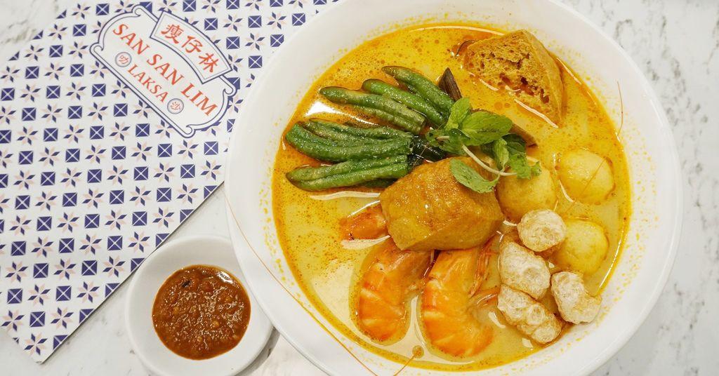 瘦仔林叻沙.東區美食.馬來西亞美食.叻沙.咖喱叻沙.南洋料理.市民大道叻沙.瘦仔林菜單.