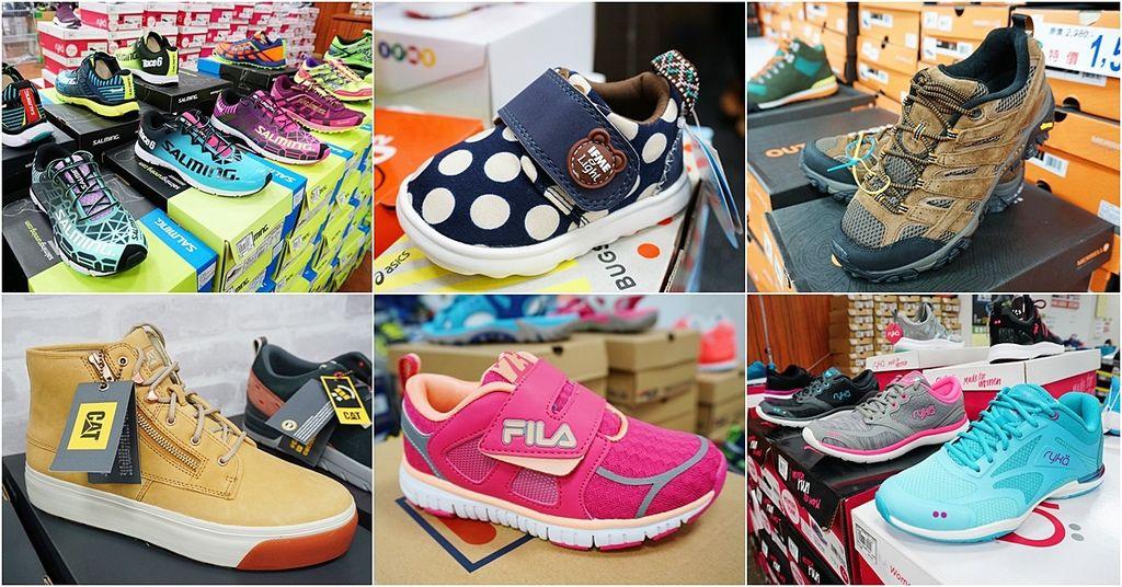 內湖特賣會.diadora.童鞋特賣.IFME童鞋.MERRELL.FILA童鞋.ROCKPORT.CAT.Vibram.