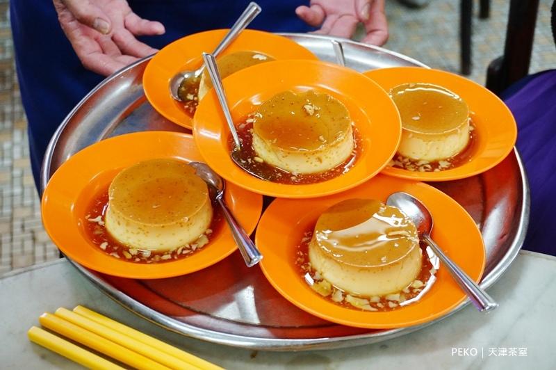 馬來西亞.怡保.怡保美食.怡保旅遊.天津茶室.炖蛋.燉蛋.雞絲沙河粉.怡保早餐.二奶巷.二奶巷美食.