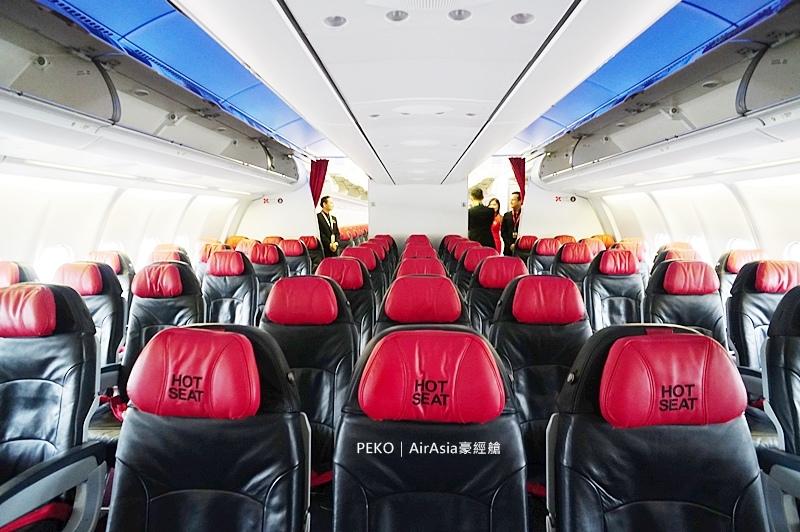 馬來西亞自由行.馬來西亞旅遊2019.吉隆坡雙子星塔.雙峰塔.馬來西亞必買伴手禮.AirAsia豪經艙.