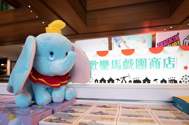 歡樂馬戲團商店.小飛象.迪士尼.小飛象電影.誠品生活南西店.