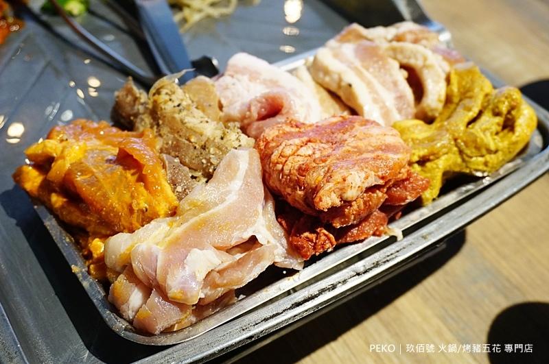 玖佰號.玖佰號燒烤.萬華美食.玖佰號火鍋.玖佰號菜單.玖佰號烤肉.寶興街美食.韓式烤肉.韓式五花肉.