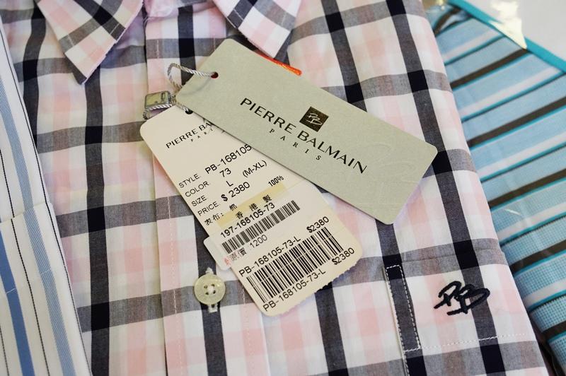 中和特賣會.皮爾卡登.皮爾卡登男裝.皮爾帕門.PB特賣.男裝特賣會.CUMAR.CUMAR外套.