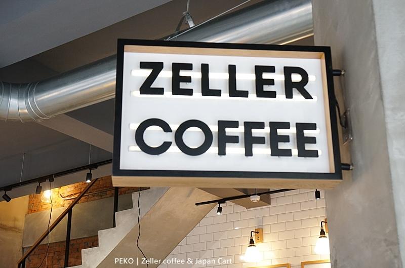 台中美食.台中咖啡廳.南屯咖啡廳.南屯美食.Zeller Life.Zeller coffee.Japancart.Zeller Coffee & Japancart.青之果醬.和牛餅.