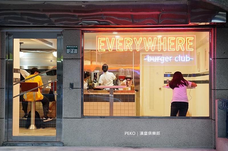 漢堡俱樂部.Everywhere burger club.國父紀念館美食.漢堡俱樂部菜單.漢堡餐車.