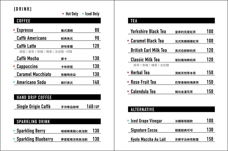 台中.台中美食.台中咖啡廳.南屯咖啡廳.南屯美食.Zeller Life.Zeller Coffee.Japancart.Zeller Coffee&Japancart.青之果醬.檸夏藍色戀曲.