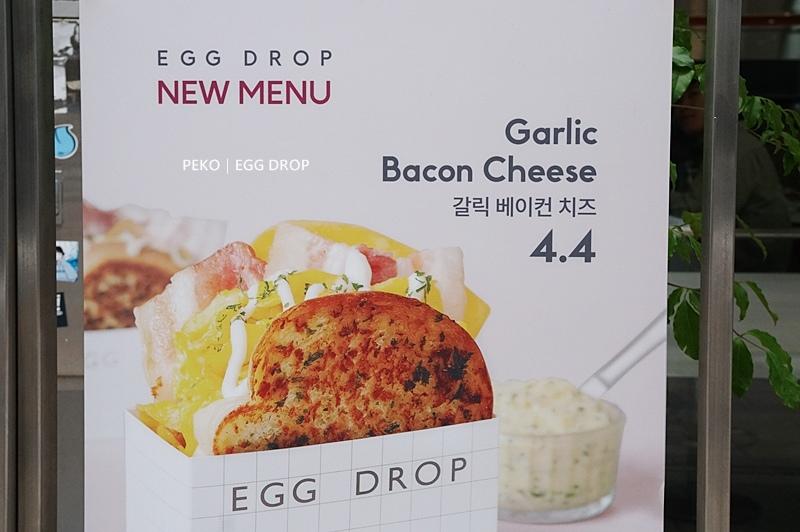 EGG DROP.EGG DROP菜單.釜山EGG DROP.EGG DROP 南浦洞.EGG DROP 營業時間.韓國早餐.egg drop.釜山美食.南浦洞美食.