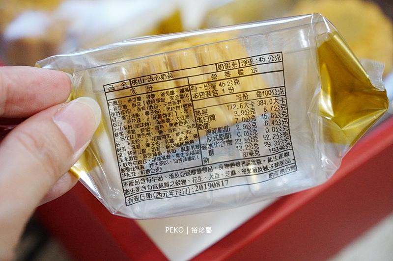 裕珍馨.中秋禮盒.中秋月餅.奶油酥餅.裕珍馨推薦.奶油小酥餅.裕珍馨禮盒.