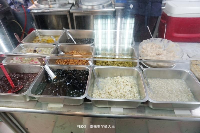 南機場芋頭大王.南機場美食.南機場夜市美食.芋頭大王菜單.南機場夜市美食必吃.