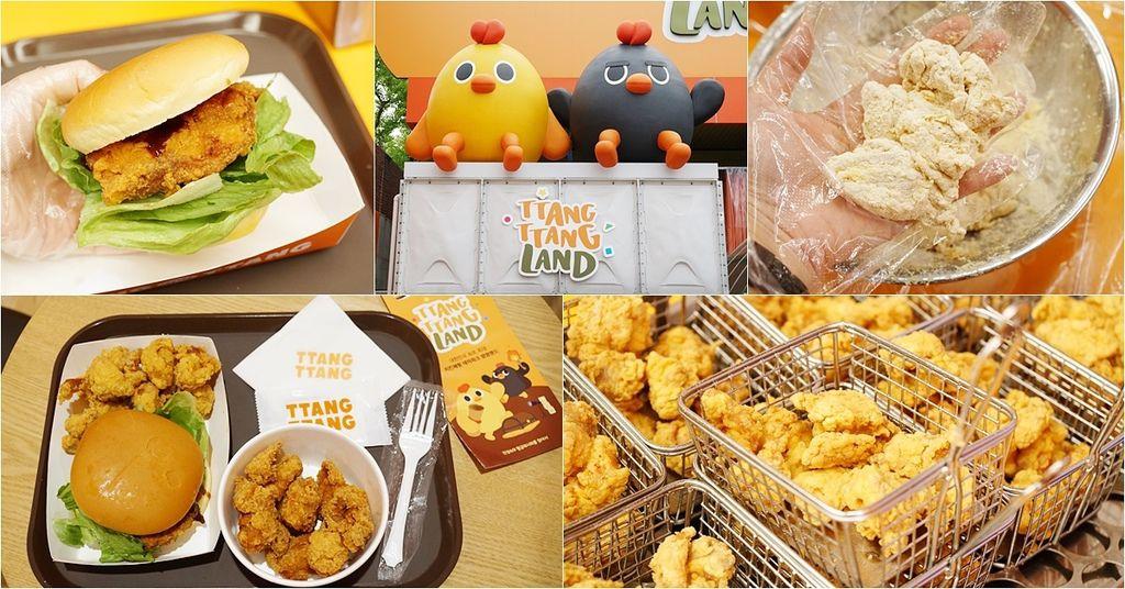 大邱。自己的炸雞自己做,大邱最夯的噹噹炸雞主題樂園!!