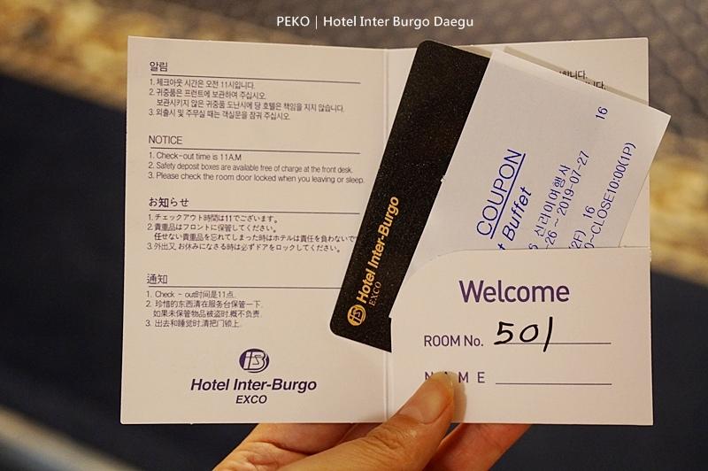 大邱住宿.大邱飯店.Hotel Inter Burgo Daegu.大邱因特布閣酒店.大邱旅遊.大邱自由行.大邱exco.