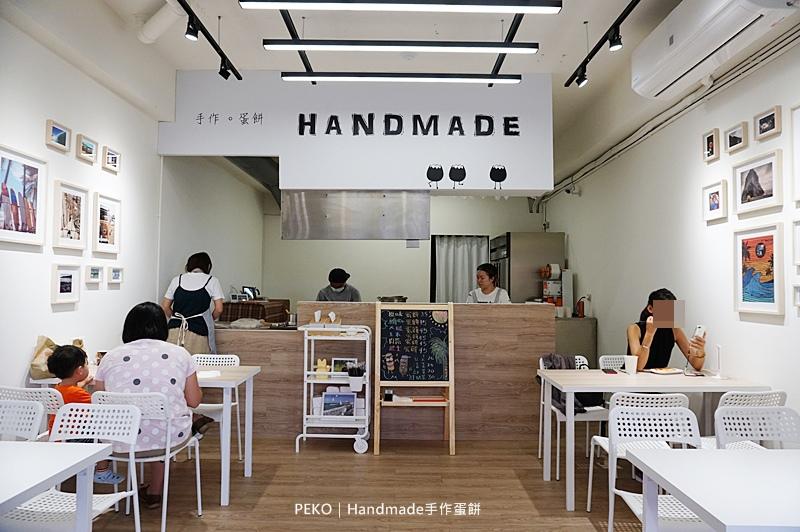 新莊美食.Handmade手作蛋餅.手工蛋餅.新莊蛋餅.新莊手工蛋餅.中榮街美食.
