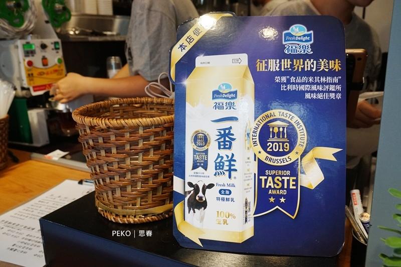 東區美食.東區飲料.思春紅豆牛奶.芋頭牛奶.薏仁牛奶.東區飲料菜單.東區 外送.