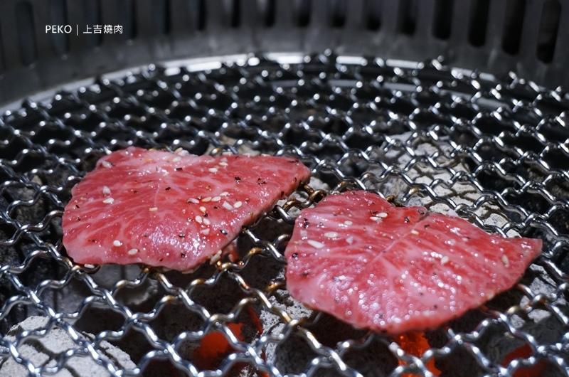 國父紀念館美食.上吉燒肉.東區燒肉.上吉燒肉菜單.和牛燒肉.東區單點燒肉.東區美食.東區餐廳.