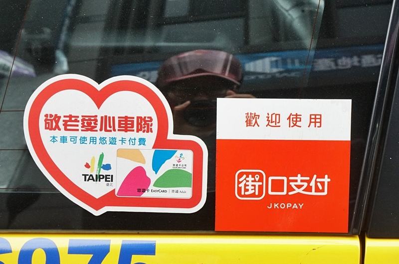 55688APP.台灣大車隊.女性專車.酒後代駕.機場接送.台灣大車隊APP.計程車.叫車APP.