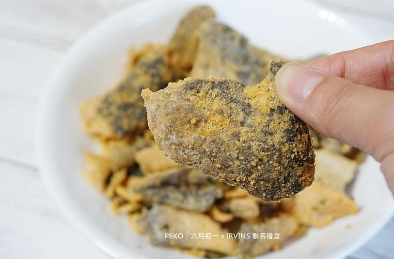 8結蛋捲.新加坡必買.IRVINS.鹹蛋魚皮.黑鴨.六月初一.新加坡黑鴨.黑鴨鹹蛋..鹹蛋黃魚皮.年節禮盒.