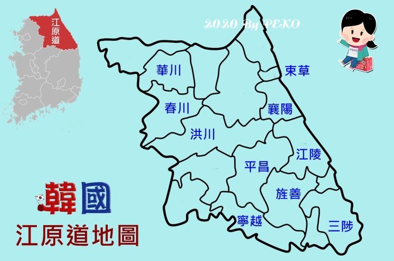江原道地圖