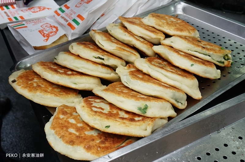 永安蔥油餅.景平站美食.環狀線美食.智光商工美食.永和美食.