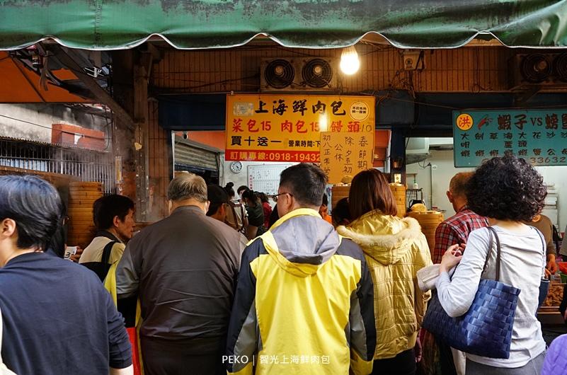 永和美食.景平站美食.上海鮮肉包.智光上海鮮肉包.智光黃昏市場.環狀線美食.智光商工美食.