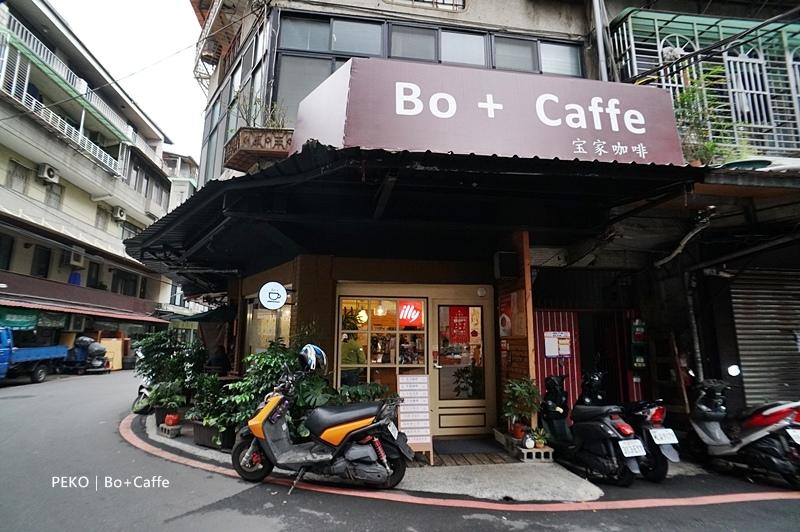 宝家咖啡.Bo+Caffe.野夫咖啡.板橋咖啡廳.新埔站咖啡廳.