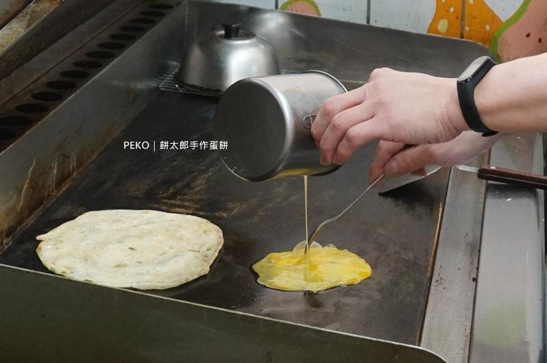 龍山寺美食.餅太郎手作蛋餅.龍山寺早餐.萬華蛋餅.手工蛋餅.薯泥蛋餅.萬華美食.