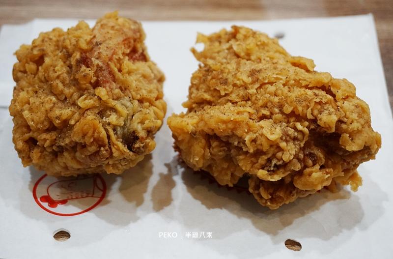 半雞8兩.三重美食.半雞八兩.半雞8兩台北.半雞8兩三重.半雞8兩菜單.先嗇宮美食.三重家樂福.
