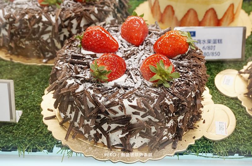 創盛號.新莊美食.創盛號新莊.新莊草莓蛋糕.草莓蛋糕.創盛號可頌.創盛號羅宋麵包.羅宋麵包.創盛號分店.創盛號門市.芋泥蛋糕.