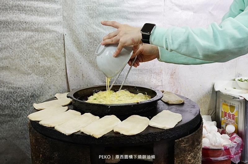 西園路燒餅油條.龍山寺美食.萬華早餐.萬華美食.萬華燒餅.燒餅油條.西園路美食.