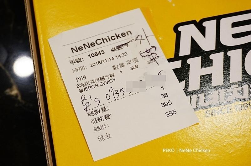 NENE Chicken.NeNe炸雞.韓式炸雞.半半炸雞.NENE Chicken台灣.