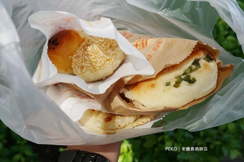 老麵香燒餅.東園街老麵香.萬華美食.東園街美食.蛋黃酥.蟹殼黃.