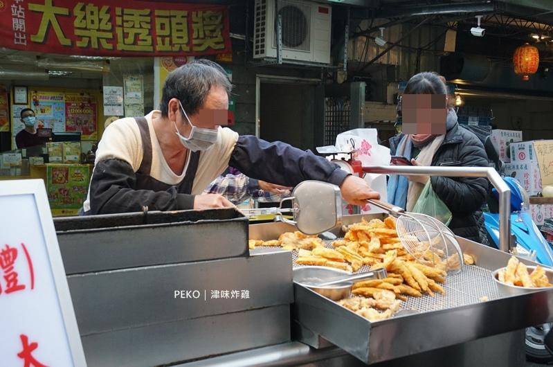 津味炸雞.雙和市場.萬華美食.雙和市場美食.雙和市場炸雞.