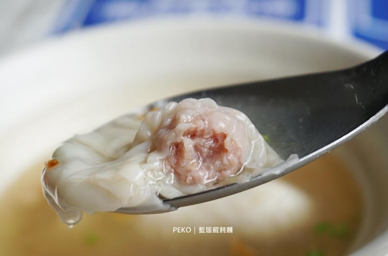 龍山寺美食.藍居餛飩麵.藍居古早味餛飩麵.萬華餛飩麵.萬華美食.珍珠餛飩.