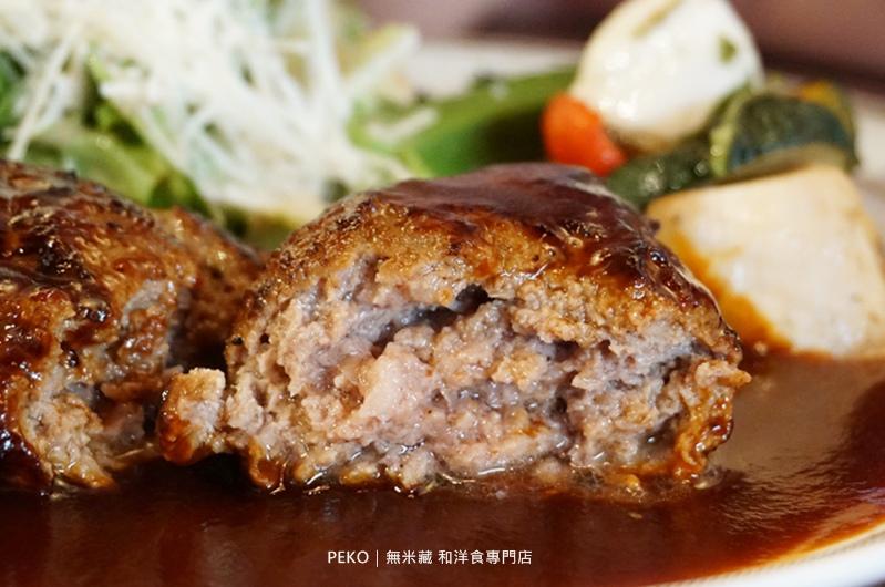 台中美食.南屯美食.無米藏和洋食.無米藏.黑毛和牛漢堡排.無米藏菜單.