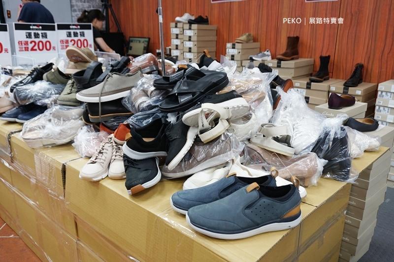 內湖特賣會.展路特賣會.diadora.童鞋特賣.IFME童鞋.MERRELL.FILA童鞋.ROCKPORT.CAT.