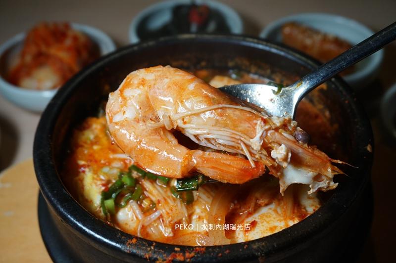 內湖美食.內湖韓式料理.水刺.韓式料理.馬鈴薯排骨湯.水刺菜單.台北韓式料理.西湖美食.