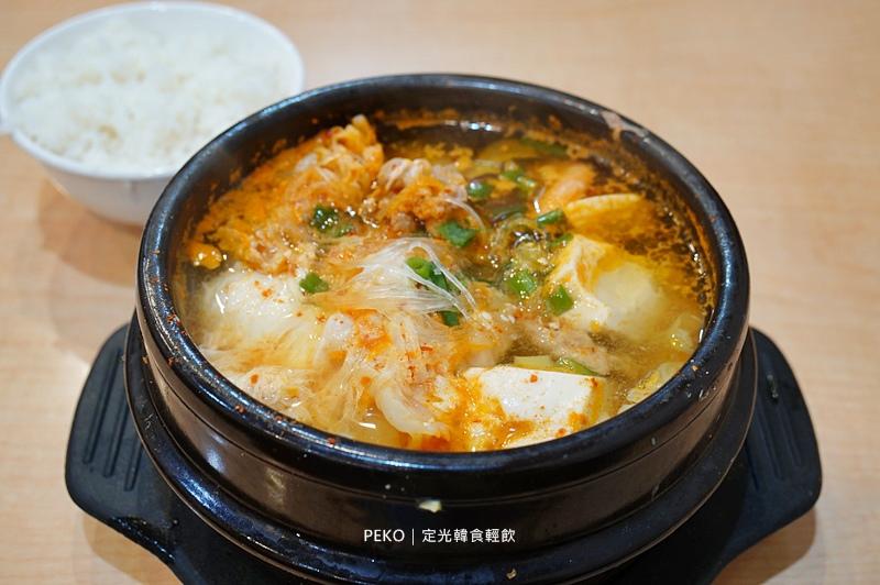 板橋美食.定光韓食輕飲.北門街美食.板橋韓式料理.定光韓食菜單.
