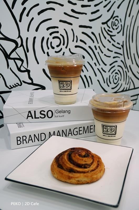 2D Cafe.2D咖啡.2D Cafe 新莊.2d cafe菜單.2d咖啡菜單.2d咖啡新莊.2D Taiwan.新莊咖啡廳.丹鳳站美食.