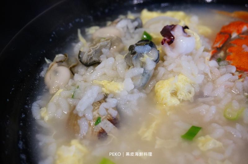 三峽美食.三峽海鮮粥.黑皮海鮮料理.黑皮海鮮粥.黑皮happy燒烤海鮮料理.