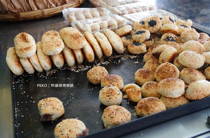 阿國碳烤燒餅.基隆燒餅.基隆美食.三角燒餅.炭爐燒餅.基隆車站美食.