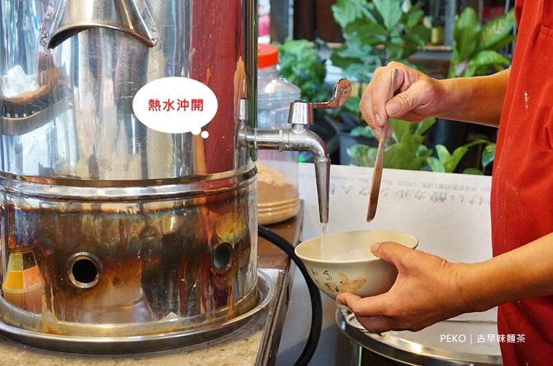新埔站美食.古早味麵茶.板橋麵茶.太白粉甜湯.太白粉冰.麵茶冰.麵茶.板橋美食.