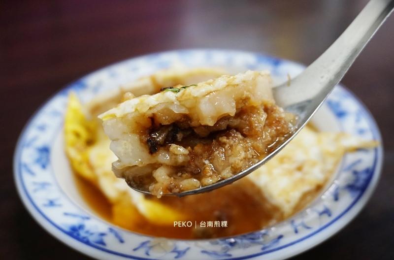 台南煎粿.中和台南煎粿.中和美食.中和環球美食.中和煎粿.台北煎粿.09