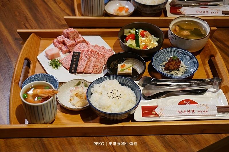 蘆洲燒肉.蘆洲美食.東港強.東港強和牛燒肉.東港強菜單.東港強蘆洲.