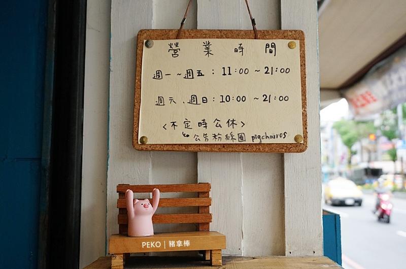 豬拿棒.中和美食.吉拿棒.中和咖啡廳.豬拿棒菜單.吉拿棒台北.中和環球美食.Pigchurros.中和下午茶.
